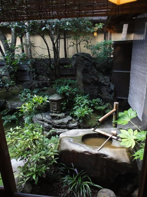 Baño Japones Moderno:Tras los pasos de Kawabata